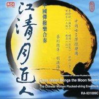 江清月近人 中国弾撥楽合奏 CD