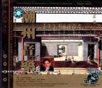 潮州音楽 CD