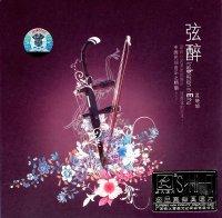 弦酔 孟暁旭 CD