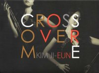 Cross Over Me CD