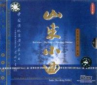 山東小曲 首席板胡大師 柏淼 CD