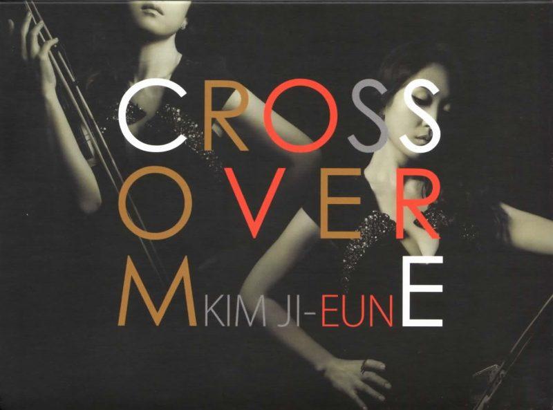 画像1: Cross Over Me CD