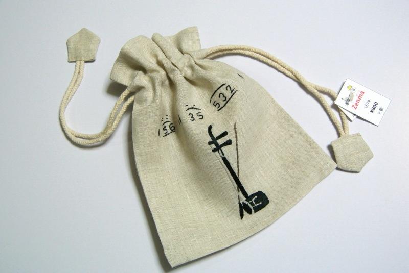 画像4: 巾着袋 二胡