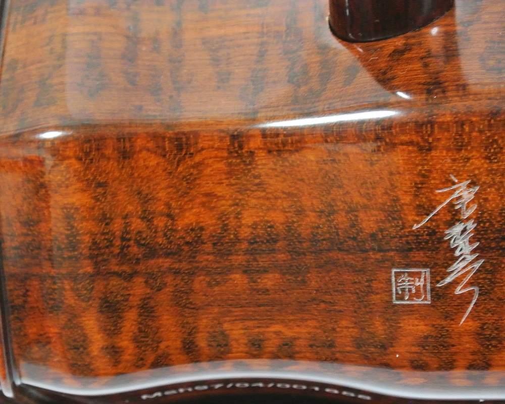画像4: 唐黎雲作 最高級 蛇紋木 二胡