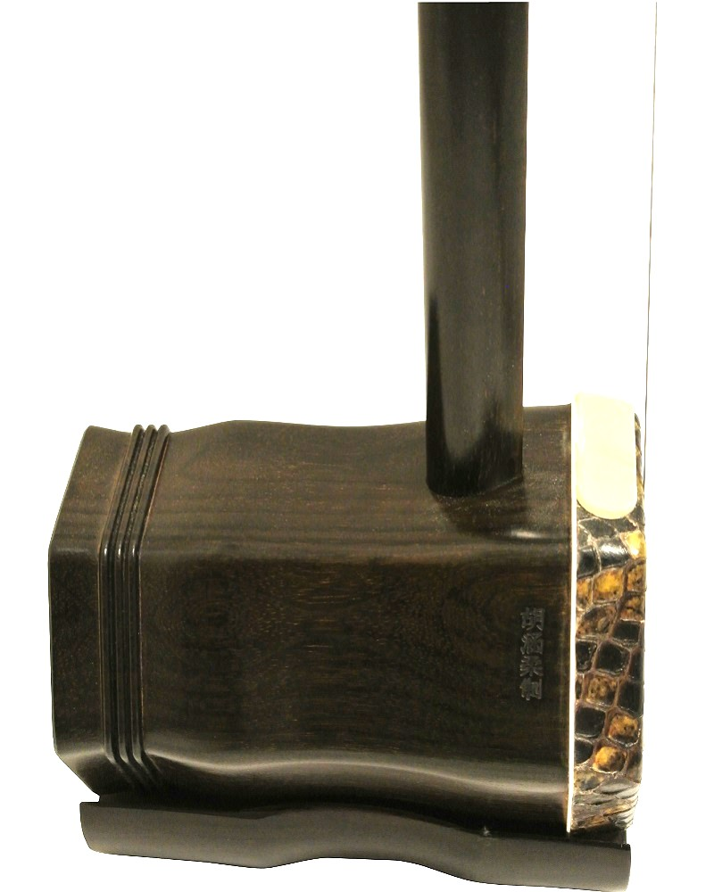 画像4: 胡涵柔製 高級老紅木 二胡