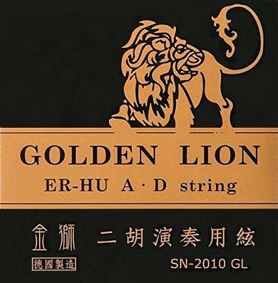 画像1: GOLDEN LION 二胡弦 (内外弦セット)