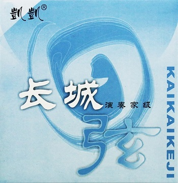 画像1: 凱凱 長城(CG用) 二胡弦(内外弦セット)