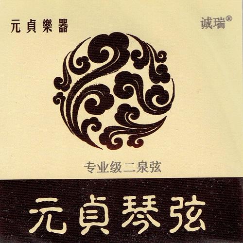 画像1: 元貞楽器 専業級二泉弦(内外弦セット)
