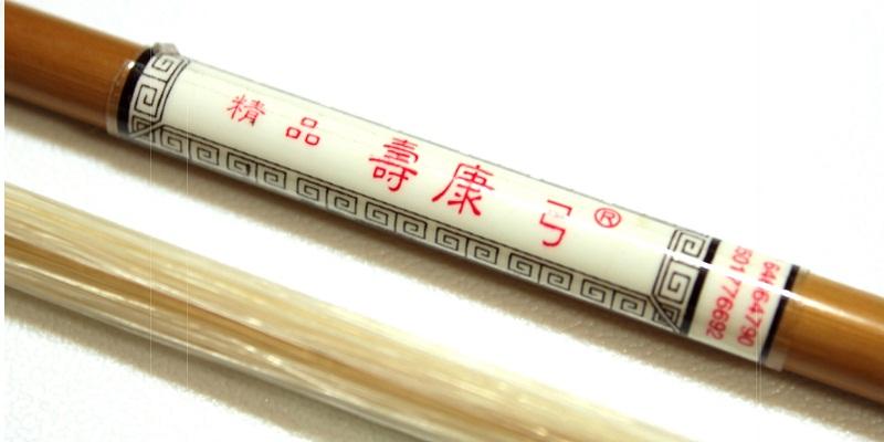 画像4: 上海 精品寿康 二胡弓
